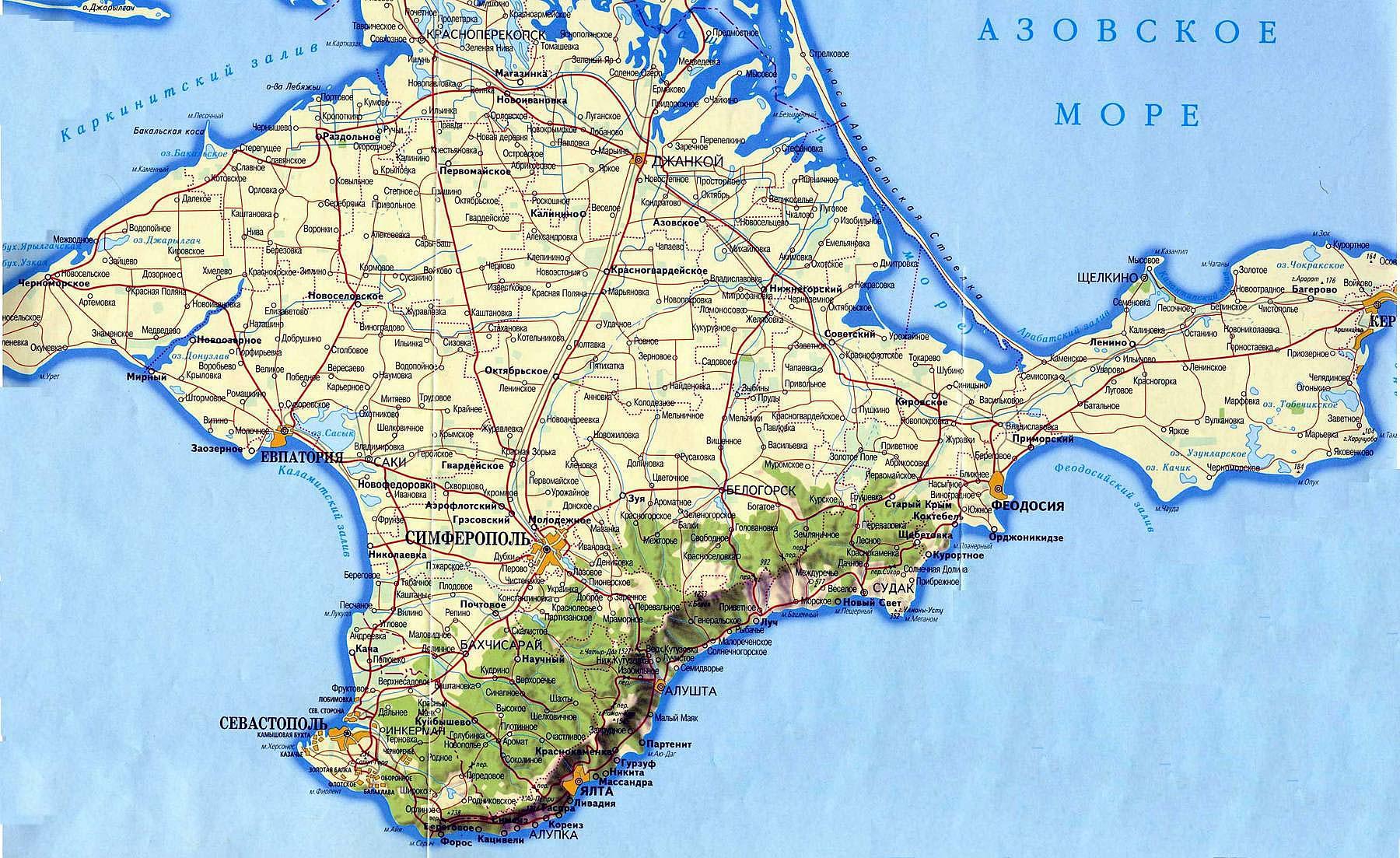 Карта крыма крым, города и села.